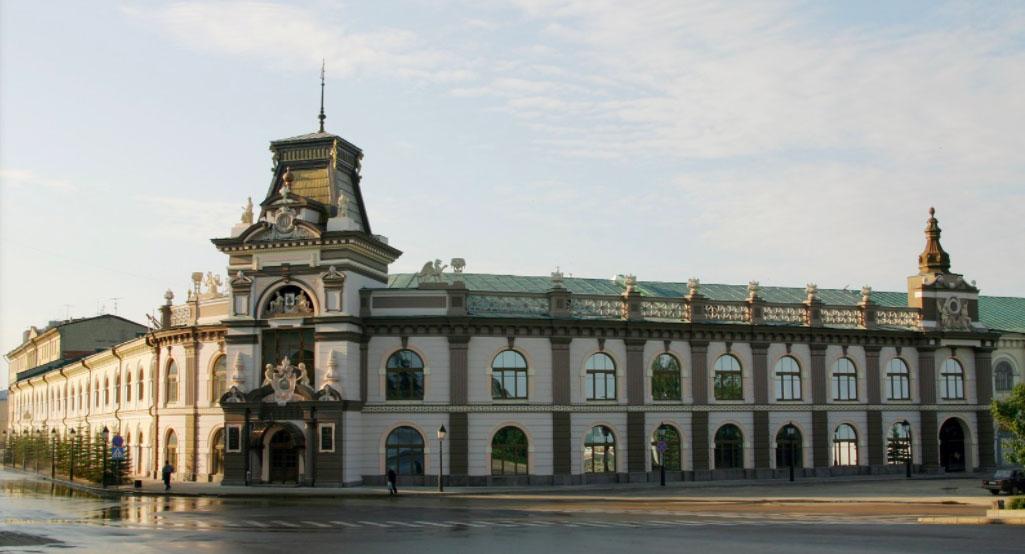 Kremlin Yakınında Çarlık Rusya'sın dan Kalma Bina