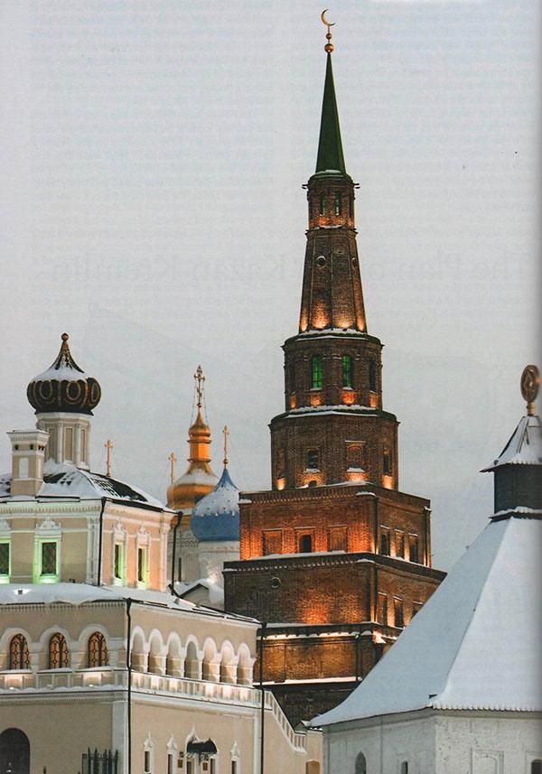 Kazan'ın Sembolü Süyümbike Kulesi