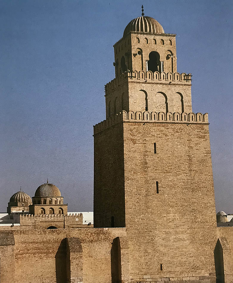 Kayrevan (Ukbe b. Nafi- Sidi Ukbe) cami