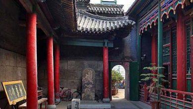 Taiyuen Cami Dış Kısmı ve Minaresi