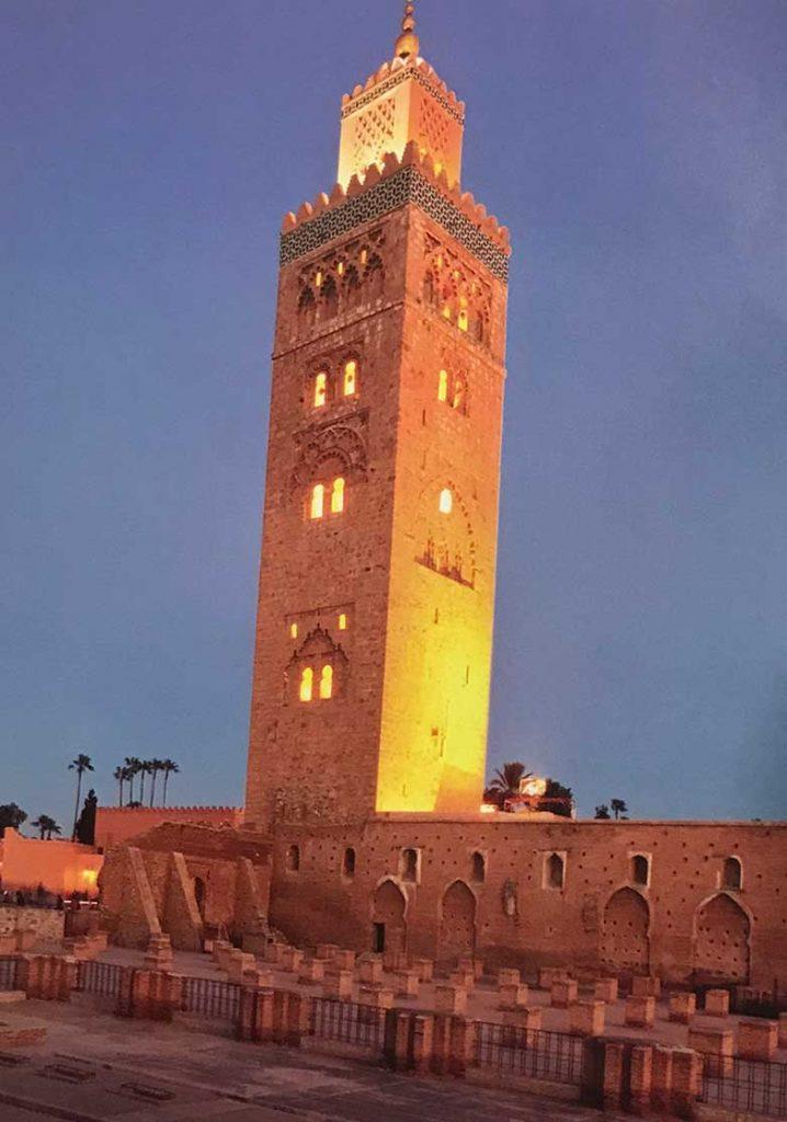 Kurtubiye Cami Minaresi