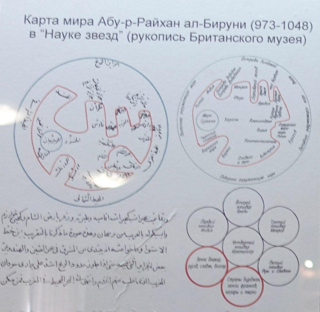 El- Biruni'nin Başkırdistan Haritası